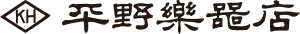 平野楽器店